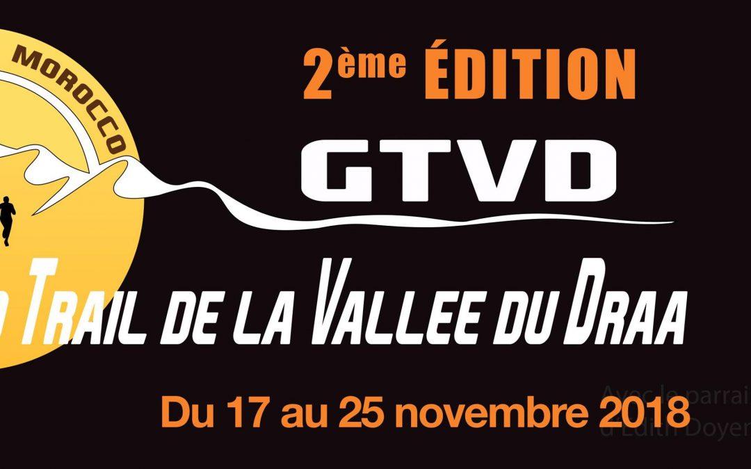 Le GRAND Trail de LA VALLEE du DRÂA 2018 : une 2ème édition dans les starts