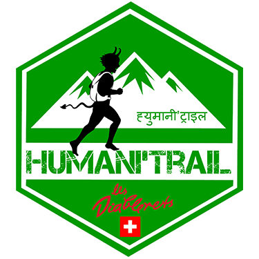 HUMANI TRAIL